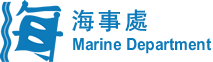 Marine Department of the Government of the Hong Kong Special Administrative Region